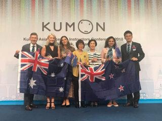Kumon Asia Oceania Conference