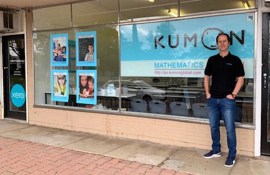 About Kumon