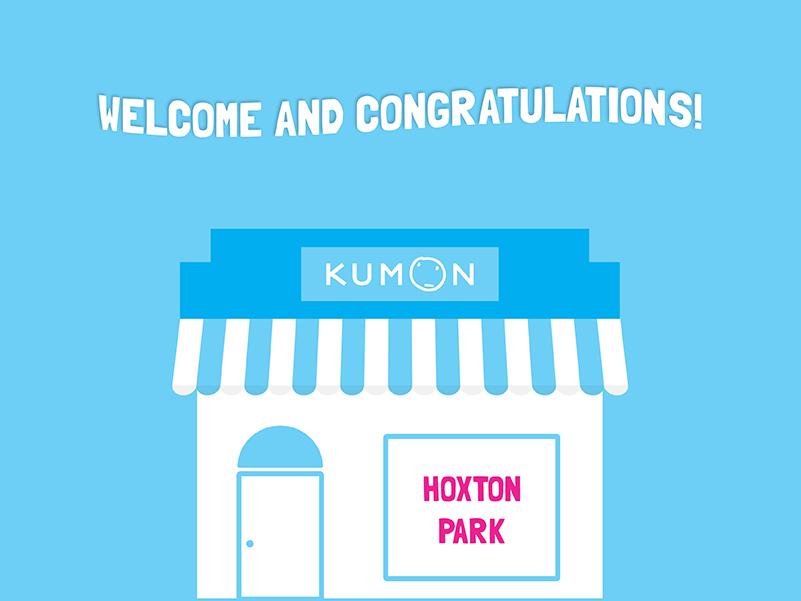 kumon maths english hoxton park