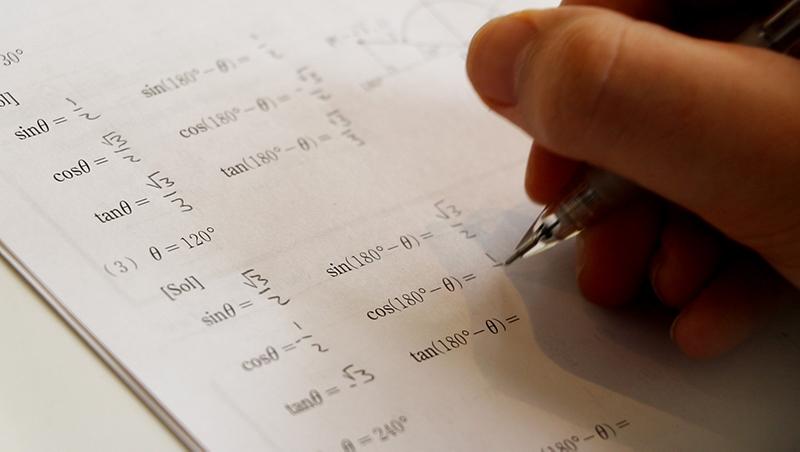 advanced maths Kumon